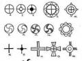 1382878442_thumb_sushestvovanie-kontinentov-lemuriya-pacifida-i-mu-versii-i-dokazatel-stva_1