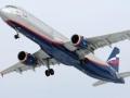 В аэропорту Шереметьево после реконструкции открылась вторая взлетно-посадочная полоса