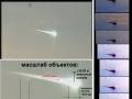 1388325962_meteorit-v-chelyabinske-ili-nlo-izuchenie-faktov-proizoshedshego-ukazyvaet-na-nlo_4