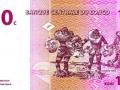 1389965582_thumb_ritual-nye-tancy-s-duhami-predkov