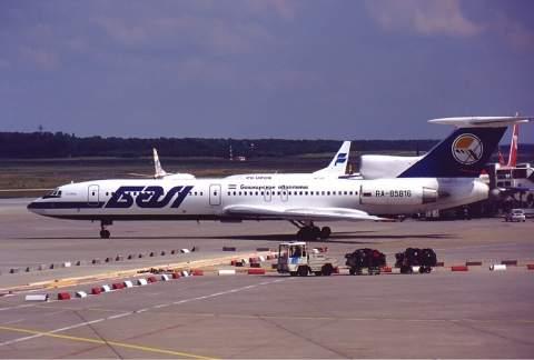 Авиакатастрофа над Уберлингеном