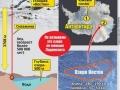 1394240941_thumb_samye-zhguchie-taiyny-antarktidy-svyazany-s-prishel-cami