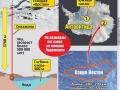 1394240943_samye-zhguchie-taiyny-antarktidy-svyazany-s-prishel-cami_8