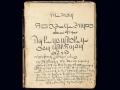 1394908201_v-germanii-rasshifrovana-koldovskaya-rukopis-xviii-veka