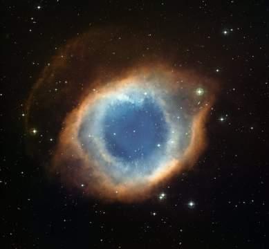 Ученые обнаружили Глаз Бога