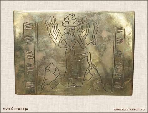Шамаш - вавилонский Бог Солнца
