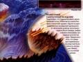 1396426144_udar-iz-kosmosa_2