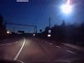 1401491342_Ekspert-mezhdu-krymskim-meteoritom-i-NLO-est-svyaz_1