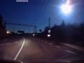 1401491342_thumb_Ekspert-mezhdu-krymskim-meteoritom-i-NLO-est-svyaz