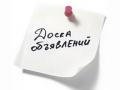 1401984182_glavnaya-prichina-zapreta-ponyatiya-efir_1
