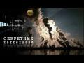 1402266602_sekretnye-territorii-planeta-mutantov