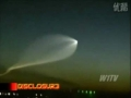 1402268042_thumb_msm-ufo-reports-on-the-rise-disclosur3-imminent