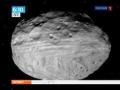 1402513741_gigantskiiy-asteroid-mozhet-stolknut-sya-s-zemleiy_1