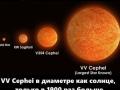 1402600502_naskol-ko-mala-vselennaya