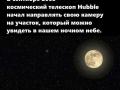 1402600502_naskol-ko-mala-vselennaya_3