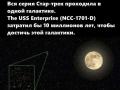 1402600503_naskol-ko-mala-vselennaya_7