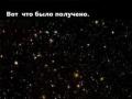 1402600503_thumb_naskol-ko-mala-vselennaya_4