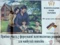 1404368102_novyiy-mirovoiy-poryadok-predlagaet-pasporta_1