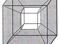 1405355221_thumb_drevnie-teorii-ciklov-vremeni-soglasno-fulkanelli-i-andaiyskomu-krestu_1