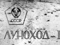 1406552409_Pervyiy-lunohod-sovetskiiy-kosmicheskiiy-korabl-Lunohod-1_5