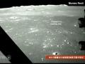 1406552583_thumb_Kitaiyskiiy-lunohod-prislal-pervuyu-panoramu-s-mesta-posadki_1