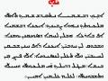 1407788281_doslovnyiy-perevod-molitvy-otche-nash-s-arameiyskogo