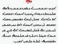 1407788281_thumb_doslovnyiy-perevod-molitvy-otche-nash-s-arameiyskogo