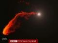 1408033442_chernaya-dyra-s-est-gazovoe-oblako