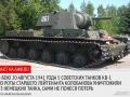 1408689362_Dvadcat-dva-protiv-odnogo-Kak-tankist-Kolobanov-unizil-Tretiiy-reiyh_1
