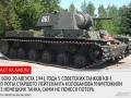 1408689362_thumb_Dvadcat-dva-protiv-odnogo-Kak-tankist-Kolobanov-unizil-Tretiiy-reiyh_1