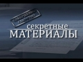 1410168601_sekretnye-materialy-pobeda-v-bretton-vuds