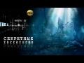 1411155722_Sekretnye-territorii-Skrytye-pod-vodoiy