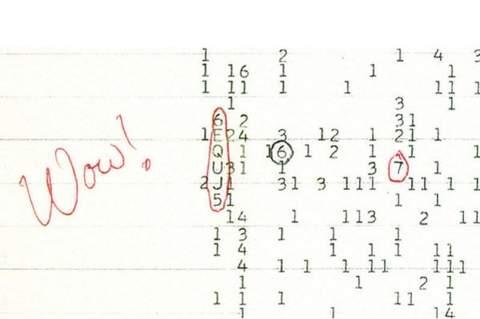 Человечество пошлет ответ на сигнал из созвездия Стрельцов