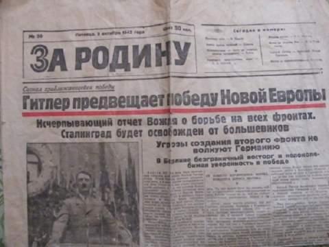 """Фальшивая """"Правда"""""""