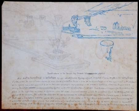 Таинственная коробка со странными рукописями