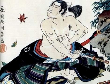 Сеппуку – ритуальное самоубийство