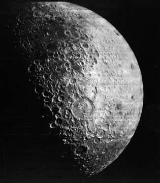 NASA намерено построить на обратной стороне Луны базу для запуска кораблей к Марсу