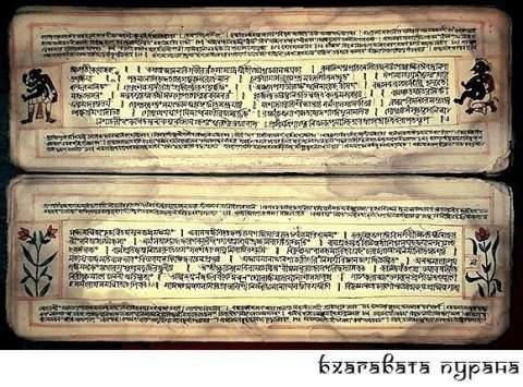 Русский язык и санскрит два самых похожих языка в мире