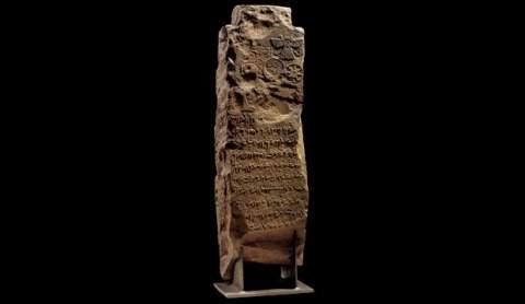 Артефакты продвинутых технологий в древности