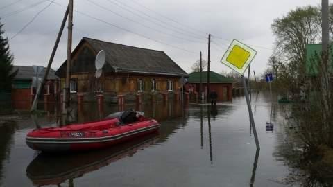 Наводнение в Тюменской области России