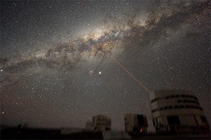 Млечный Путь наполовину больше, чем считалось ранее